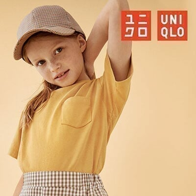 The Florida Mall - Spot 4 - Now Open: Uniqlo image